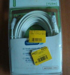 Антенный кабель 15м