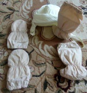 Шапочка+рукавички+сапожки