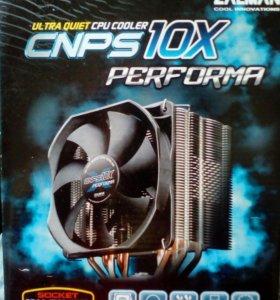 Процессорный кулер Zalman CNPS10X Performa