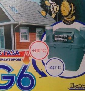 Ремонт газовых приборов