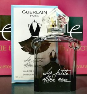 духи 💒 Guerlain robe sous le vent⏩ Герлен Платье