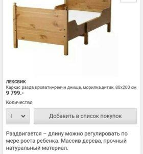Кровать раздвижная в комплекте с матрасом.