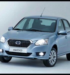 Datsun on-do выпуск 2015года в эксплотация с 2016