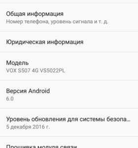 Телефон Digma Voks s507
