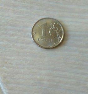 Монета. 1 руб.2016, двойной раскол.