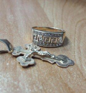 Золотое кольцо с камнями и крестик