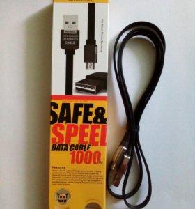 Кабель micro USB REMAX (ароматизированный)