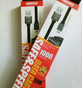 Ароматизированный кабель для iPhone 5-7