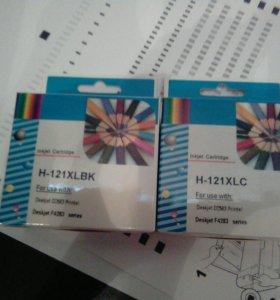 Принтер сканер с краской(2 комплекта