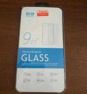 Защитное стекло elephone p8000