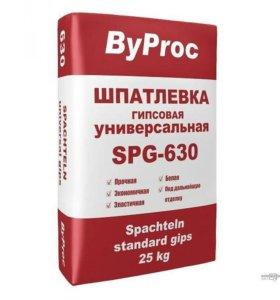Шпатлевка гипсовая стандартная ByProc