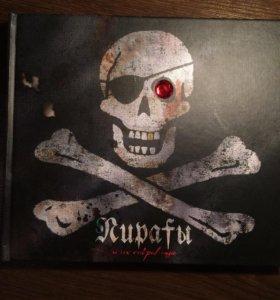 "Книга ""Пираты"""