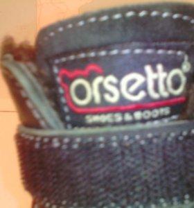 Зимние ботинки орсето