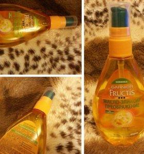"""Масло для волос """"Garnier Fructis"""" б/у"""