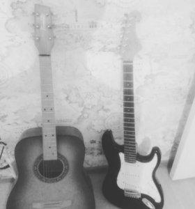 2 гитары