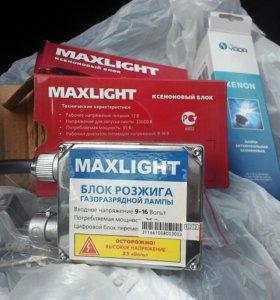 Ксенон и 2 комплекта лампочек h7 4300