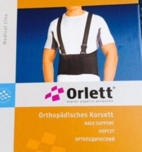 Корсет поясничный Orlett ibs-3006