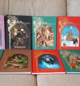 Серия книг Зачарованный мир