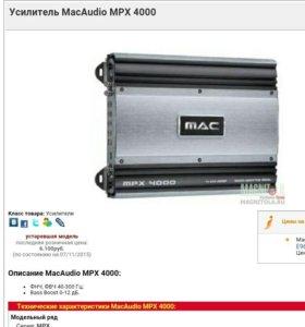 Продан усилок mac mpx 4000 максималка 1000 цена 3