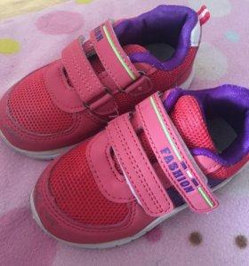 Обувь 24 р