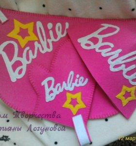 "Банный набор ""Барби"""