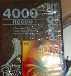 DVD LGкараоке система новая