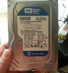 Жесткий диск 500г