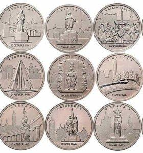 Монеты столицы