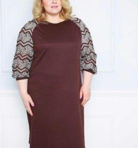 Новое платье р-р58