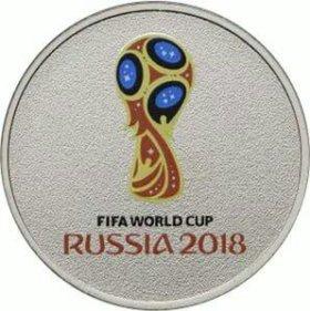 Монета ЧМ 2018