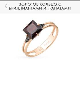 Новое золотое кольцо с бриллиантами и гранатом