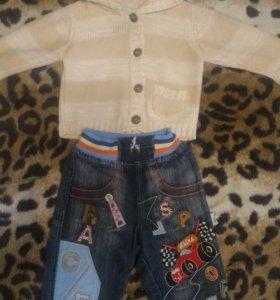 Кофта ,джинсы р 74-80