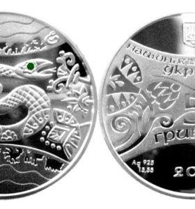 Украинское серебро 2, 5 и 10 гривен