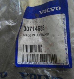 Стойка стабилизатора Volvo S70