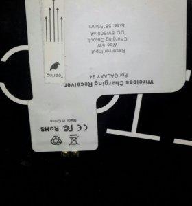 Приемник беспроводной зарядки  Samsung Galaxy S4