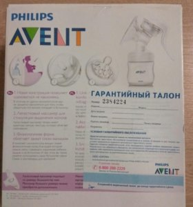 Молокоотсос Philips AVENT (новый)