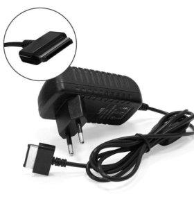 Зарядное устройство для планшетов ASUS TF201 и др.