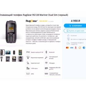 Телефон плавающий rag gear rg128 НОВЫЙ