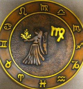 Тарелочки на стену со знаком зодиака.