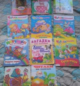 Книги малышам. За все.
