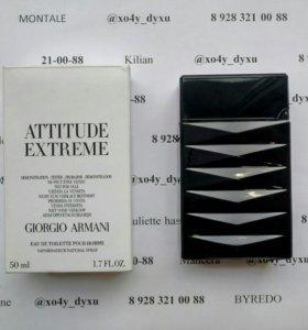 Armani Attitude Extreme тестер