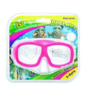 Маска для ныряния neuwave детская