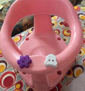 Стульчик для купания младенца
