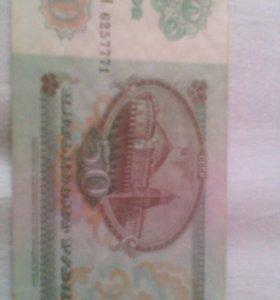Банкноты 1992