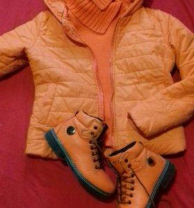 Куртка ботинки свитер