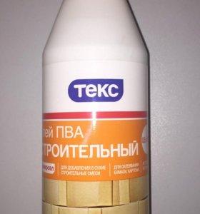 """Клей ПВА """"Текс"""" строительный (0,5л)"""
