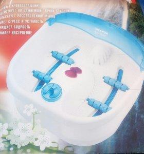 Ванночка для педикюра новая