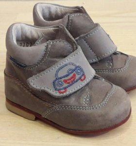 Ботинки кожаные , Kotofey, 19