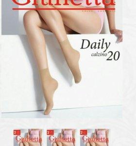 Тонкие матовые носки плотностью 20 ден