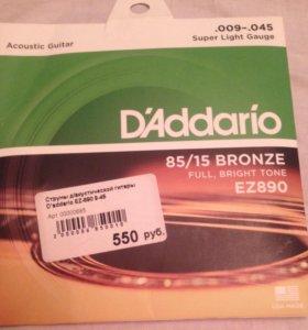 Струны новые DADDARIO для акустической гитары